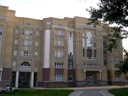 Институт филологии и журналистики СГУ